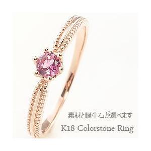 カラーストーンリング 指輪 誕生石 ピンキーリング クラウン 王冠 ミルウチ ホワイトゴールドK18 ピンクゴールドK18 イエローゴールドK18 人気|jwl-i