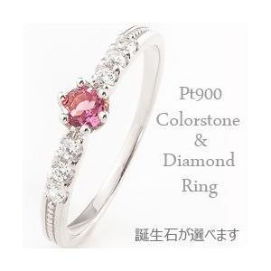 カラーストーンリング 指輪 誕生石 ピンキーリング プラチナ クラウン 王冠 ミルウチ Pt900 人気|jwl-i