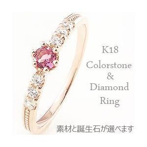 カラーストーンリング 指輪 誕生石 ピンキーリング ホワイトゴールドK18 ピンクゴールドK18 イエローゴールドK18 クラウン 王冠 ミルウチ 人気|jwl-i