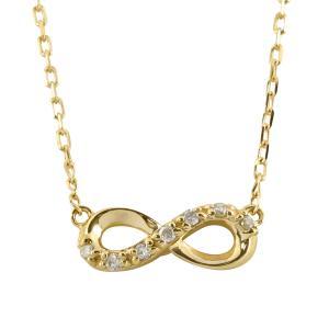 ネックレス レディース インフィニティネックレス 10金 無限 ∞ ダイヤモンド 7ストーン ペンダント 3色から選べる素材 ホワイトデー プレゼント|jwl-i