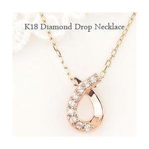 ネックレス レディース しずくネックレス ペアシェイプ 18金 雫 ツユ ダイヤモンド ペンダント 3色から選べる素材 ホワイトデー プレゼント|jwl-i