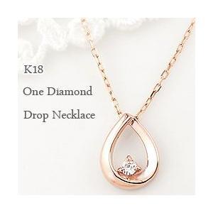 ネックレス レディース しずく ネックレス ペアシェイプ 18金 雫 しずく ツユ 一粒ダイヤモンド ペンダント 選べる素材 ホワイトデー プレゼント|jwl-i