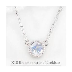 ブルームーンストーン ネックレス 6月誕生石 カラーストーン 一粒 定番 ペンダント 18金 K18|jwl-i