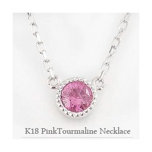 ピンクトルマリン ネックレス 10月誕生石 カラーストーン 一粒 定番 ペンダント 18金 K18|jwl-i