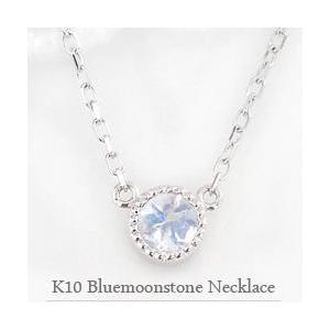 ブルームーンストーン ネックレス 6月誕生石 カラーストーン 一粒 定番 ペンダント 10金 K10|jwl-i