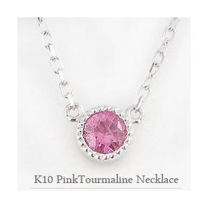 ピンクトルマリン ネックレス 10月誕生石 カラーストーン 一粒 定番 ペンダント 10金 K10|jwl-i