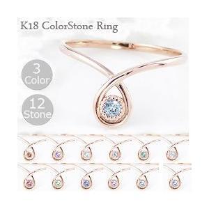 カラーストーンリング ミデリング ファランジリング 指輪 誕生石 ピンキーリング 18金 人気|jwl-i