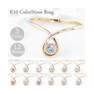 カラーストーンリング ミデリング ファランジリング 指輪 誕生石 ピンキーリング 10金 人気|jwl-i