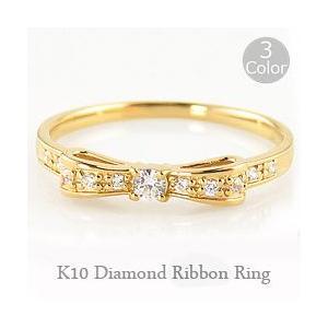 リボンリング 10金 指輪  天然 ダイヤモンド ピンキーリング 3号〜 ホワイト ピンク イエロー ゴールド モチーフ|jwl-i