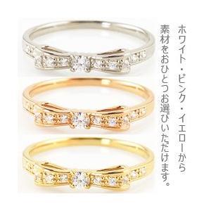 リボンリング 10金 指輪  天然 ダイヤモンド ピンキーリング 3号〜 ホワイト ピンク イエロー ゴールド モチーフ|jwl-i|06