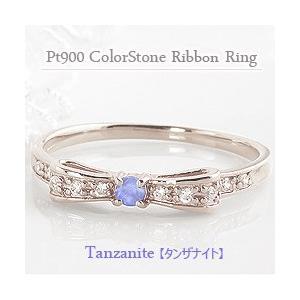 タンザナイト リング リボン モチーフ 12月誕生石 カラーストーン 指輪 ダイヤモンド プラチナ Pt900 Pt850|jwl-i