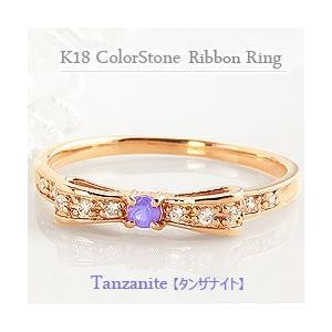 タンザナイト リング リボン モチーフ 12月誕生石 カラーストーン 指輪 ダイヤモンド 18金 K18|jwl-i