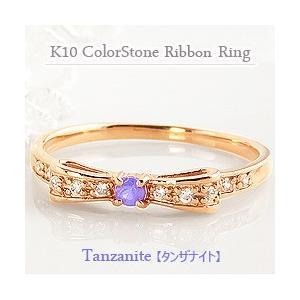 タンザナイト リング リボン モチーフ 12月誕生石 カラーストーン 指輪 ダイヤモンド 10金 K10|jwl-i