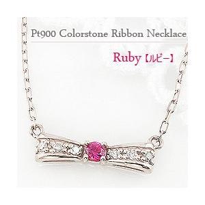 ルビー りぼん リボン ネックレス 7月誕生石 カラーストーン ダイヤモンド  定番 ペンダント プラチナ Pt900 Pt850|jwl-i