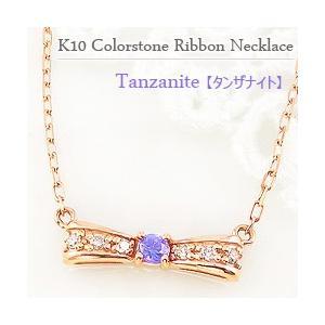 タンザナイト りぼん リボン ネックレス 12月誕生石 カラーストーン ダイヤモンド  人気 ペンダント 10金 K10|jwl-i
