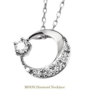 ネックレス レディース ムーンネックレス ダイヤモンド プラチナ Pt900 850 7石 ダイヤ 月 モチーフ ペンダント ホワイトデー プレゼント
