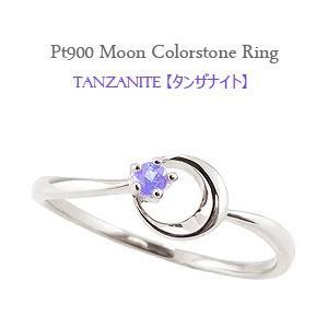 タンザナイト リング ムーン 月 モチーフ 12月誕生石 カラーストーン 指輪 プラチナ Pt900 Pt850|jwl-i