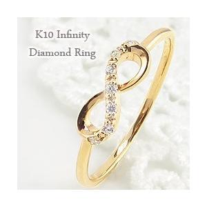 指輪 レディース ピンキーリング インフィニティ ダイヤモンドリング 7石 指輪 セブンストーン 10金 無限 モチーフ ∞ 1号~ ホワイトデー プレゼント