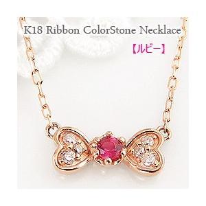 ルビー リボン ネックレス ハート モチーフ 7月誕生石 カラーストーン ダイヤモンド  定番 ペンダント 18金 K18|jwl-i
