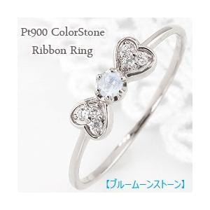 ブルームーンストーン リング リボン モチーフ ハート 6月誕生石 カラーストーン 指輪 ダイヤモンド プラチナ Pt900 Pt850|jwl-i