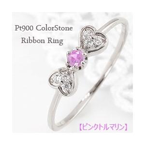 ピンクトルマリン リング リボン モチーフ ハート 10月誕生石 カラーストーン 指輪 ダイヤモンド プラチナ Pt900 Pt850|jwl-i