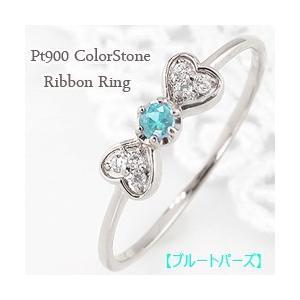ブルートパーズ リング リボン モチーフ ハート 11月誕生石 カラーストーン 指輪 ダイヤモンド プラチナ Pt900 Pt850|jwl-i