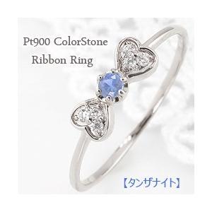タンザナイト リング リボン モチーフ ハート 12月誕生石 カラーストーン 指輪 ダイヤモンド プラチナ Pt900 Pt850|jwl-i
