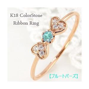 ブルートパーズ リング リボン モチーフ ハート 11月誕生石 カラーストーン 指輪 ダイヤモンド 18金 K18|jwl-i