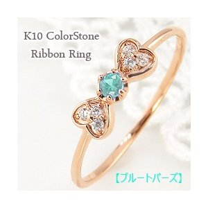 ブルートパーズ リング リボン モチーフ ハート 11月誕生石 カラーストーン 指輪 ダイヤモンド 10金 K10|jwl-i