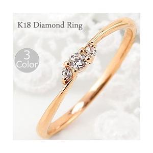 指輪 レディース ピンキーリング リング 18金 ダイヤモンド 3石 婚約指輪 3ストーン トリロジ...