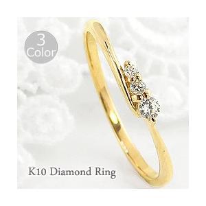 指輪 レディース ピンキーリング リング 10金 ダイヤモンド 3石 婚約指輪 3ストーン トリロジ...