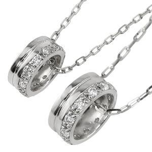 ペアネックレス プラチナ サークル ダイヤモンド 2個セット Pt900 Pt850 丸 ペンダント 送料無料