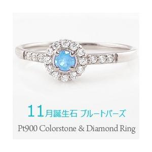 ブルートパーズ 指輪 リング 11月 取り巻き デザイン 誕生石 カラーストーン ダイヤモンド プラチナ Pt900 Pt850|jwl-i