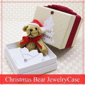 クリスマス ジュエリーケース くまちゃん サンタ X'mas ストラップ付き リング ネックレス ピアス 対応 指輪 プレゼント jwl-i