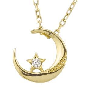 ネックレス ムーン ネックレス K18 月 星 ペンダント ダイヤモンド 18金 jwl-i