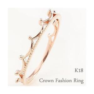 クラウンリング 指輪 18金 重ね着け K18WG K18PG K18YG  ピンキーリング 王冠モチーフ 1号〜 オシャレ 人気 OSSS  送料無料 jwl-i