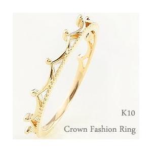 クラウンリング 指輪 10金 重ね着け K10  ピンキーリング 王冠モチーフ 1号〜 人気 OSSS|jwl-i