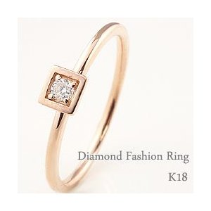 一粒 ダイヤ リング K18 ダイヤモンド 指輪 重ね着け 18金 ピンキーリング 1号〜 人気 OSSS jwl-i