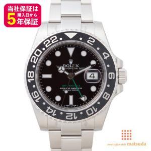 ロレックス 116710LN GMTマスターII...
