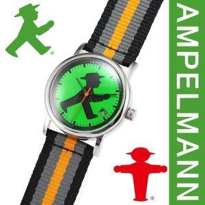 アンペルマン AMPELMANN 腕時計 ボーイズ 替えベルトつき ASC-4972-12 グリーン 国内正規品|jwo-bessho