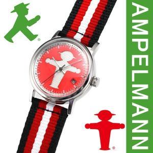 アンペルマン AMPELMANN 腕時計 ボーイズ 替えベルトつき ASC-4972-19 レッド 国内正規品|jwo-bessho