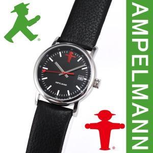 アンペルマン AMPELMANN 腕時計 ボーイズ 替えベルトつき ASC-4973-05 ブラック 国内正規品|jwo-bessho