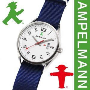 アンペルマン AMPELMANN 腕時計 メンズ 替えベルトつき ASC-4977-03 ホワイト 国内正規品|jwo-bessho