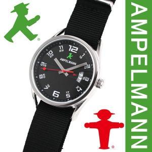 アンペルマン AMPELMANN 腕時計 メンズ 替えベルトつき ASC-4977-05 ブラック 国内正規品|jwo-bessho