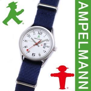 アンペルマン AMPELMANN 腕時計 レディス キッズ 替えベルトつき ASC-4978-02 ホワイト 国内正規品|jwo-bessho