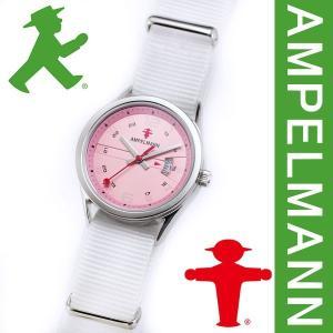 アンペルマン AMPELMANN 腕時計 レディス キッズ 替えベルトつき ASC-4978-22 ピンク 国内正規品|jwo-bessho