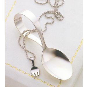 刻印無料! 銀製 ベビースプーン&ペンダントセット(フォーク) ◆ご出産のお祝いに◆ jwo-bessho