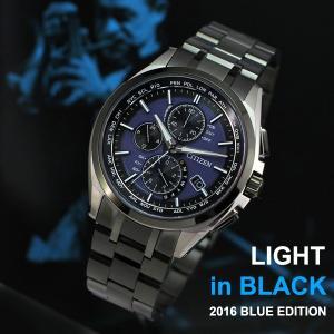 シチズン アテッサ ATTESA エコ・ドライブ電波時計 ダイレクトフライト ライトインブラック2016 LIGHT in BLACK 限定モデル |jwo-bessho