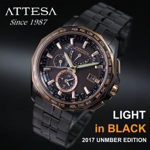 シチズン アテッサ ATTESA エコ・ドライブ電波時計 ライトインブラック2017 LIGHT in BLACK 限定モデル 国内正規品 AT9096-73E|jwo-bessho