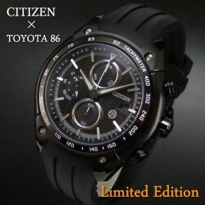 限定モデル!>>シチズン 【CITIZEN × TOYOTA86】 トヨタ 86 限定コラボモデル エコ・ドライブ クロノグラフ|jwo-bessho